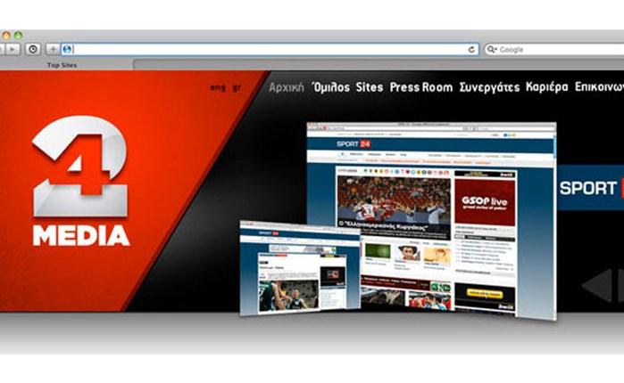 Στο WAN-IFRA η 24 Media