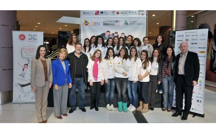 Trade Fair: Έκθεση για μαθητές-επιχειρηματίες