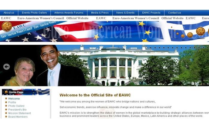 Νέα ιστοσελίδα για το EAWC