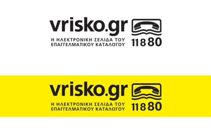 Διάκριση για την app vrisko.gr