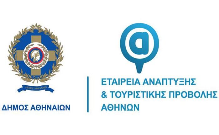 Φοιτητές από 50 χώρες υποδέχεται η Αθήνα!