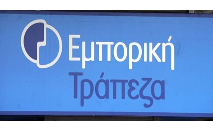 Σε Mediatech/Equinox η Eμπορική Τράπεζα