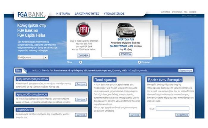 Παρουσίασε το νέο της website η FGA Bank