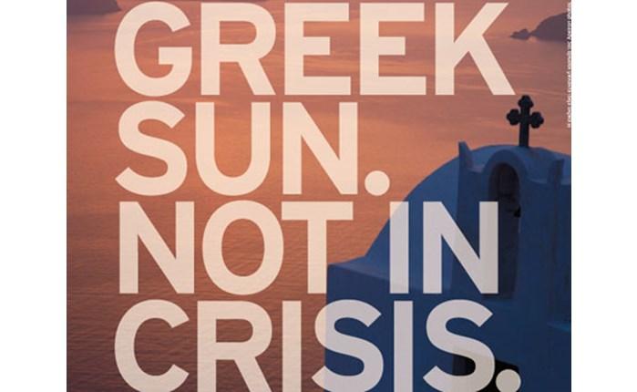 Δημιουργία της Adel S&S για την Ελλάδα