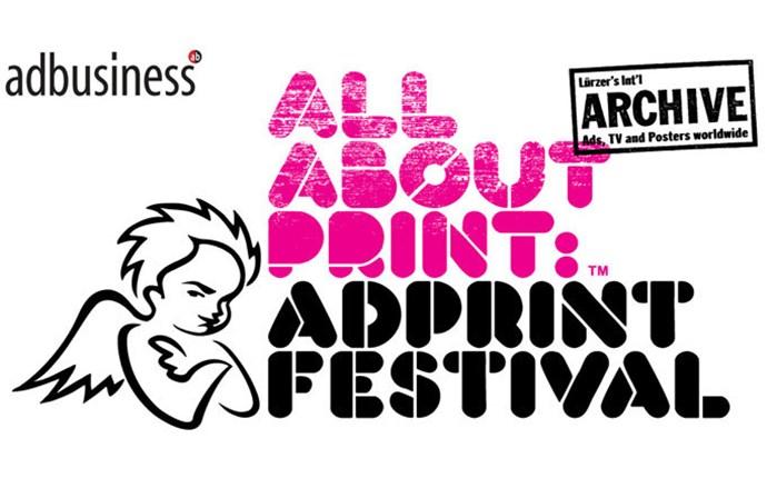 Νέα παράταση στο AdPrint Festival