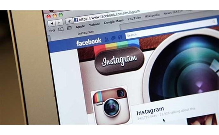 Το Facebook εξαγόρασε το Instagram