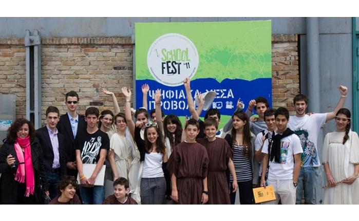 Φεστιβάλ Δημιουργίας Schoolfest 2011