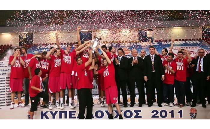 EOK και Choose για τον Τελικό Κυπέλλου