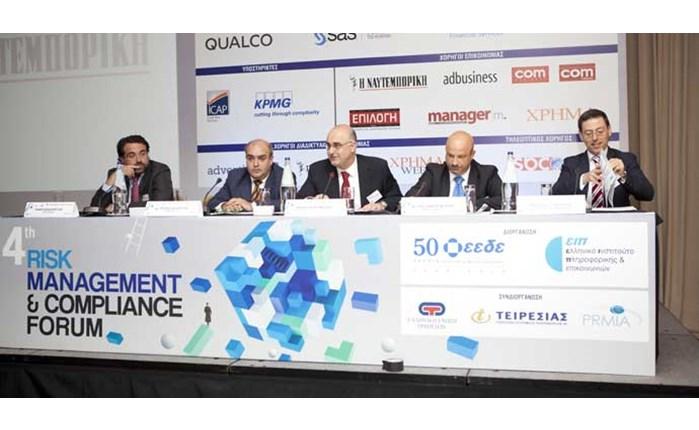 Επιτυχές το Forum του ΕΙΠ της ΕΕΔΕ