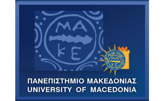 Εκδήλωση για την Εργασία από το Παν. Μακεδονίας