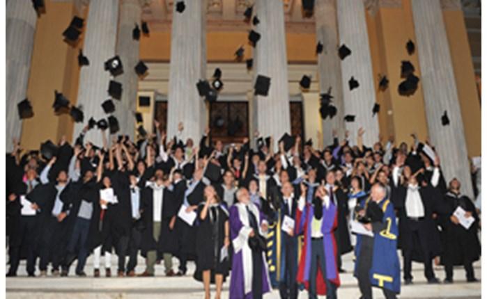 Εκδήλωση από IST & University of Hertfordshire
