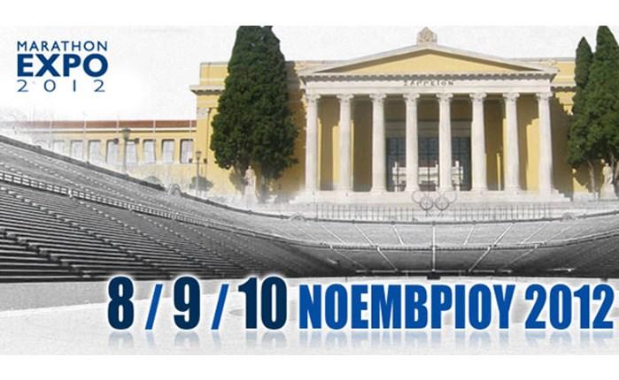 Ξεκίνησε η Athens Classic Marathon Expo 2012