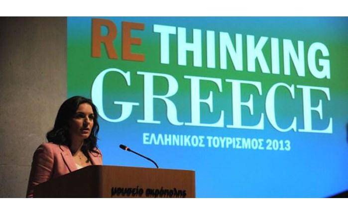 Rethinking Greece από τον ΕΟΤ