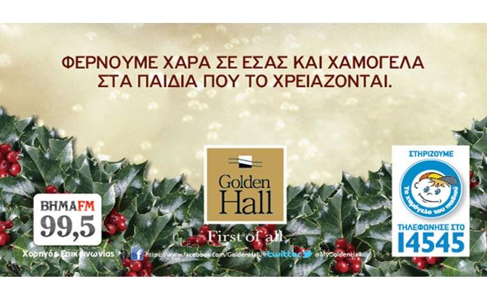Το Golden Hall υποδέχεται τα Χριστούγεννα