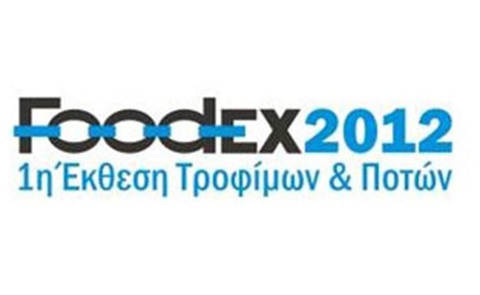 Foodex: Έκθεση Τροφίμων-Ποτών