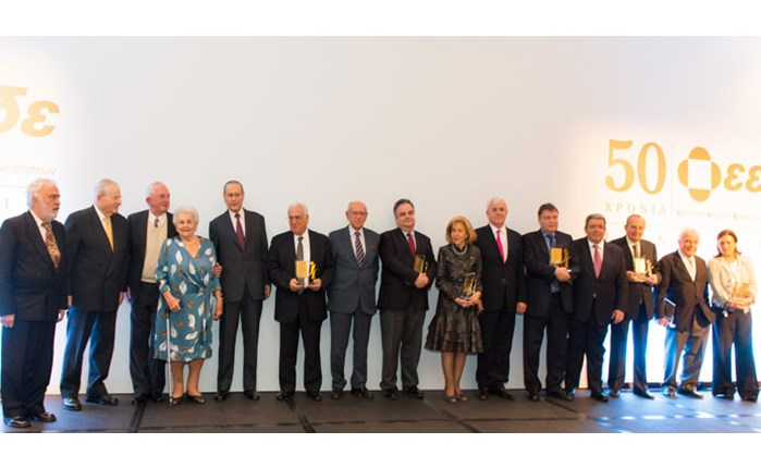 Γιόρτασε την 50η επέτειο η ΕΕΔΕ
