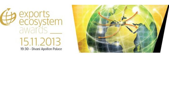 Τελική ευθεία για τα Exports Ecosystem Awards