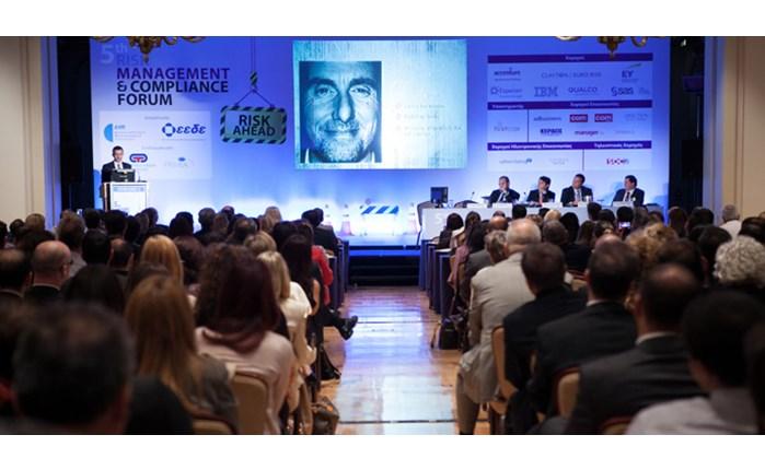 Συμπεράσματα από το 5ο Risk Management Forum