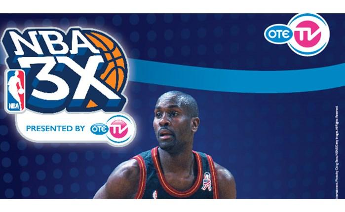 OTE TV: Αντίστροφη μέτρηση για το NBA 3X