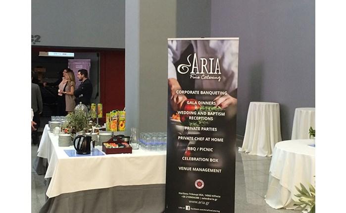 ARIA Fine Catering: Παρουσία στη HORECA