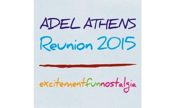 Adel Athens Reunion στις 11/6