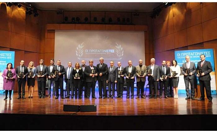 «Οι Πρωταγωνιστές της Ελληνικής Οικονομίας»