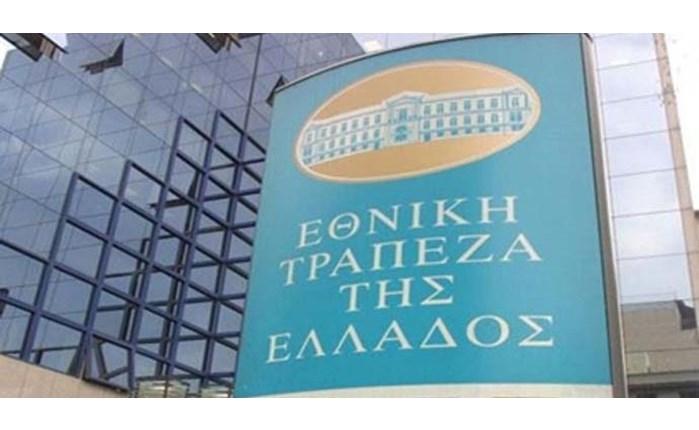 Εξελίξεις στο spec της Εθνικής Τράπεζας