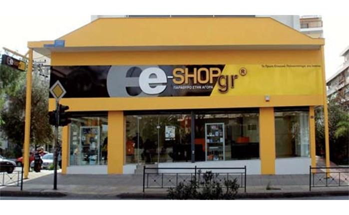 Σε spec το e-shop.gr