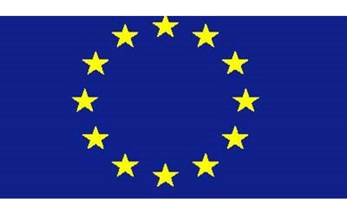 Spec 4 εκατ. ευρώ από την Ε.Ε.