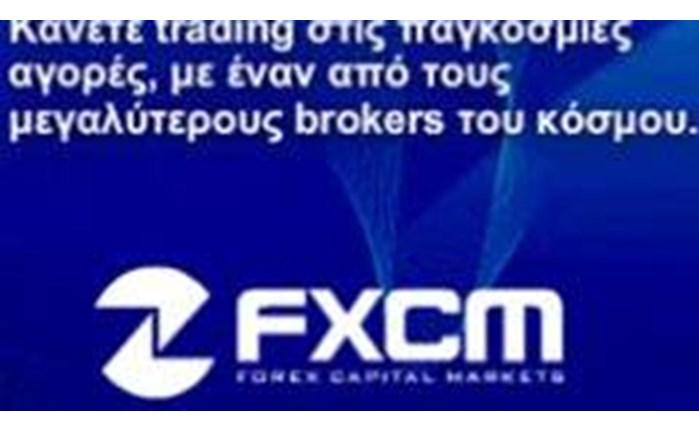 Στην PR Connexion η FXCM Hellas