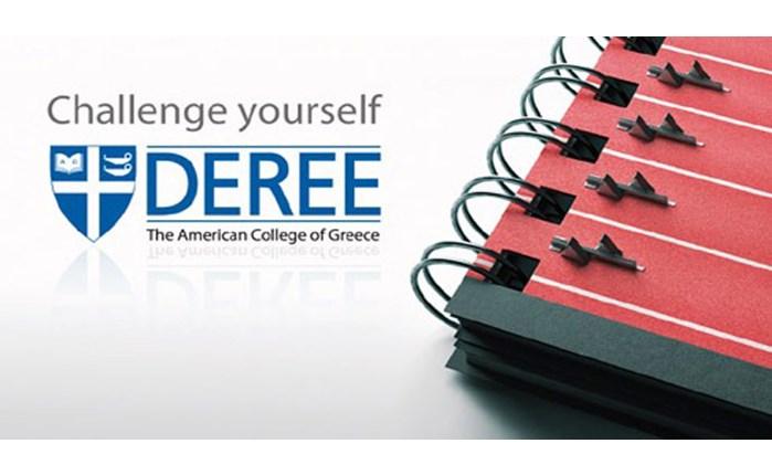 Παρουσίαση Professional Qualifications του DEREE