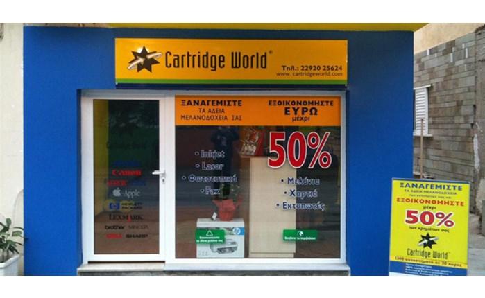 Cartridge World: Επέκταση στη Σερβία