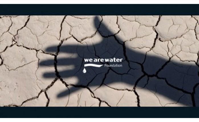 Στην Davlas&PaRt το We Are Water