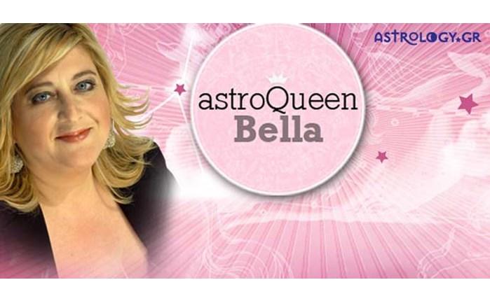 Η astroQueen στο Astrology.gr
