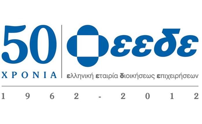 Οι νέες σειρές του Μεταπτυχιακού της ΕΕΔΕ