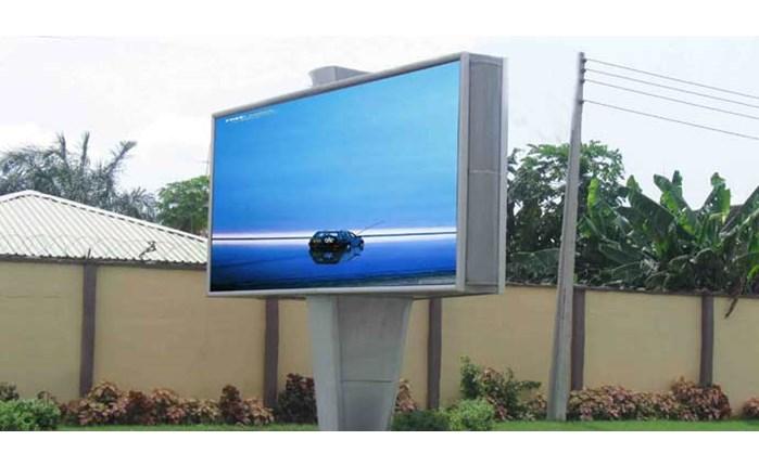 Αλλαγές στην υπαίθρια διαφήμιση