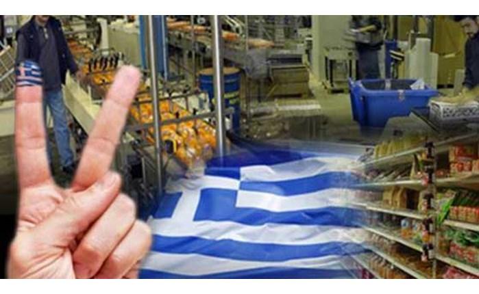 Ψωνίζουμε Ελληνικά από το Newsbomb.gr