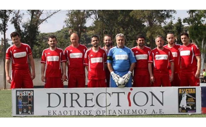 Η Direction στο Sponsors Cup