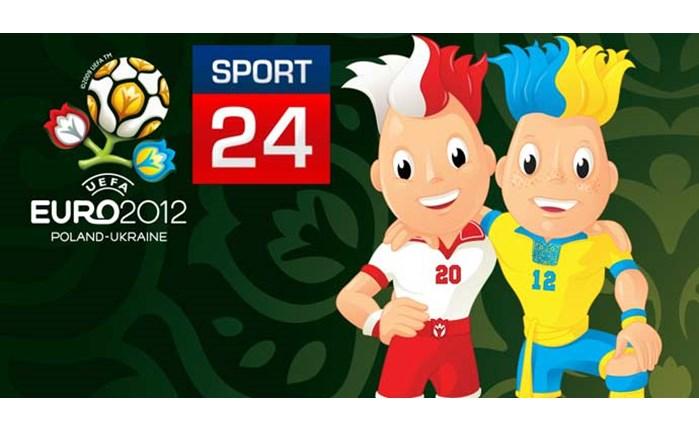Στο δίκτυο Euro 2012 το Sport24!
