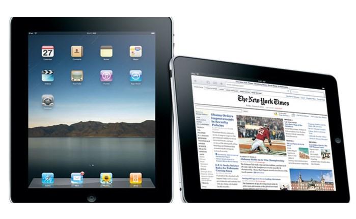 Το νέο iPad στα καταστήματα Κωτσόβολος