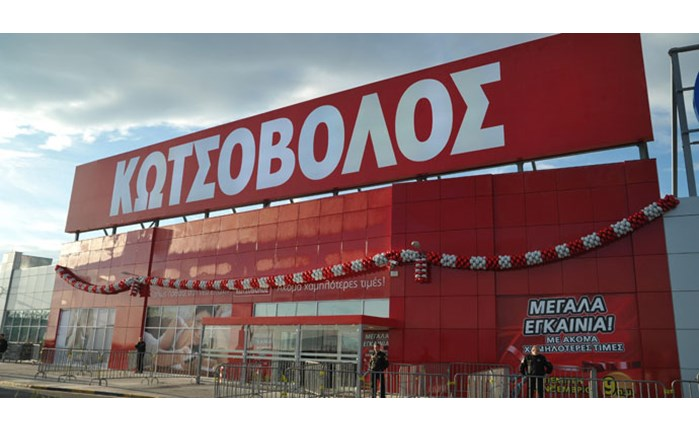 Διάκριση της Κωτσόβολος στα Best Workplaces