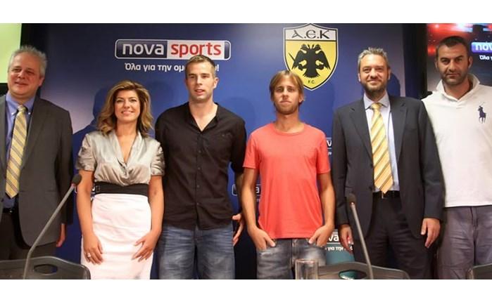 Παρουσιάστηκε η συνεργασία Novasports-ΑΕΚ