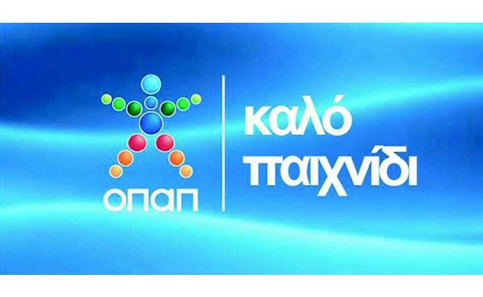 ΟΠΑΠ: Προτείνει διακανονισμό σε Ολυμπιακό!