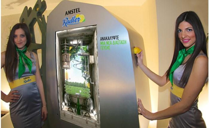 Η Fame για την Amstel Radler