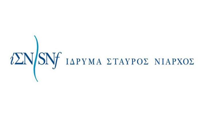 Το ΙΣΝ στηρίζει δυο Έλληνες συγγραφείς