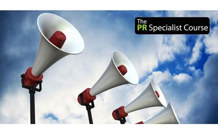 Εκπαιδευτικό PR πρόγραμμα από την ΕΔΕΕ