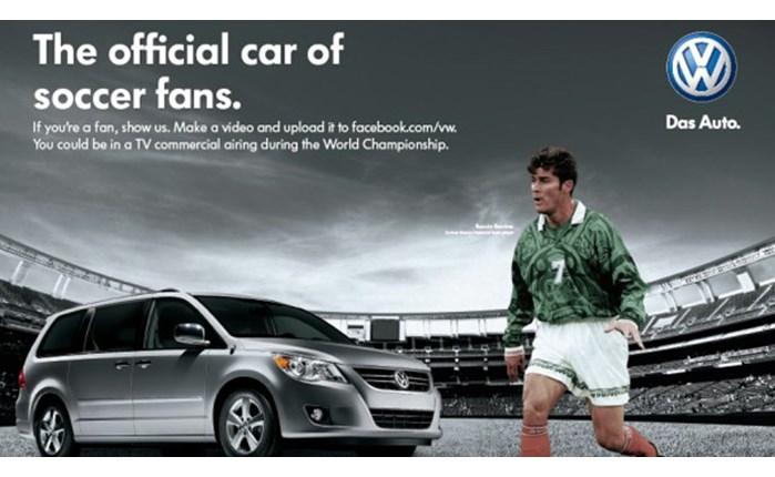 VW: Ετοιμάζει καμπάνια για το Μουντιάλ
