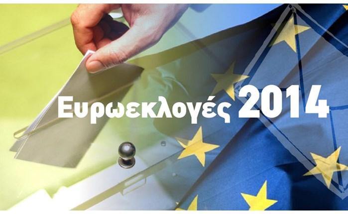 Στα 5,05 εκατ. ευρώ η προβολή των ευρω-υποψηφίων