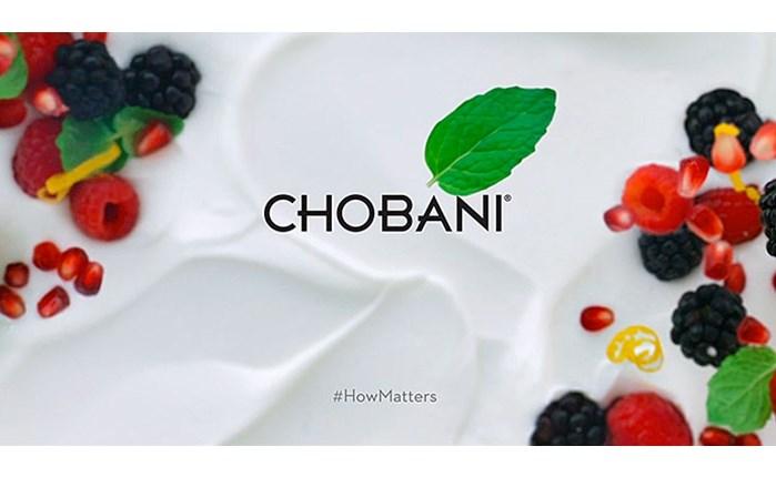 Chobani: Τέλος στη συνεργασία με Droga5