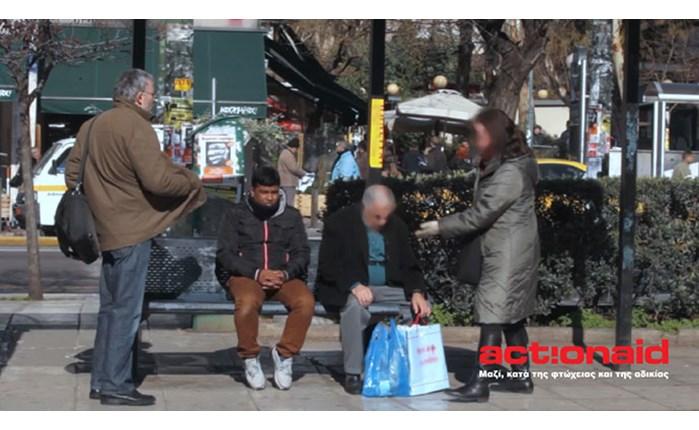Η McCann Athens για την Action Aid
